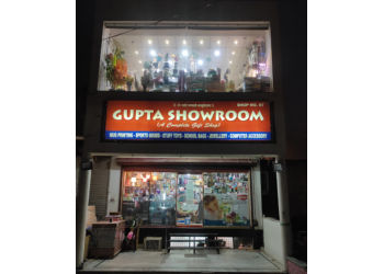 Gupta Showroom