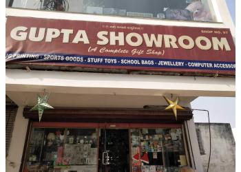 Gupta Showroom