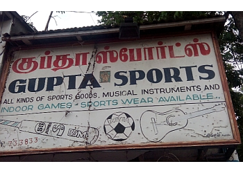 Gupta Sports