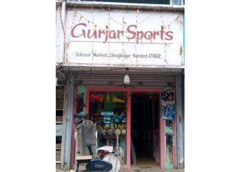 Gurjar Sports