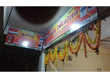 Gurudev Refrigeration
