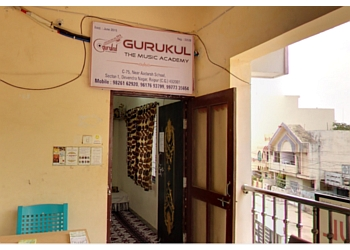 Gurukul The Music Academy