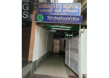 Guwahati Eye Hospital