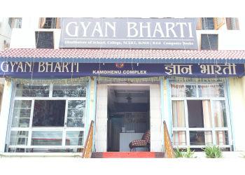 Gyan Bharati
