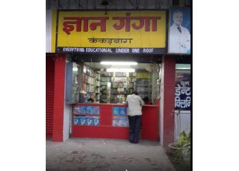 Gyan Ganga Book Store