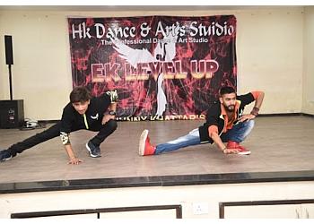 HK Dance & Art Studio