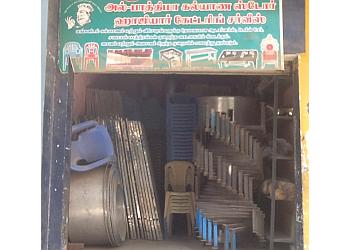 Hajiyaar Catering