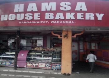Hamsa House Bakery