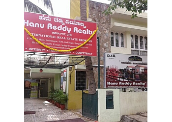 Hanu Reddy Realty India Pvt. Ltd.