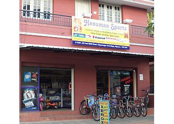 Hanuman Sports