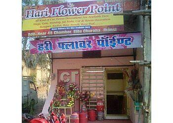 Hari Flower Point