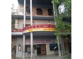 Harish Chandra Tyagi Public Library