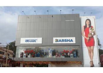 Harsha Hosur