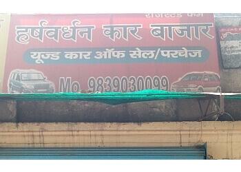 Harshavardhan Car Bajar
