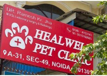 Heal Well Pet Clinic