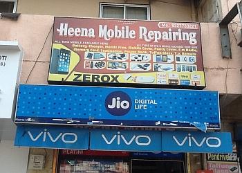 Heena Mobile