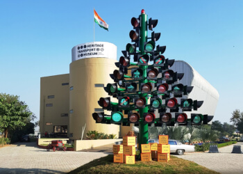 Heritage Transport Museum