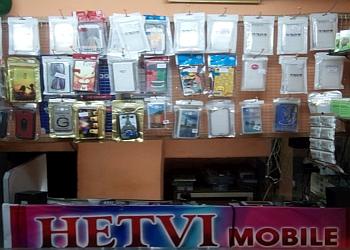Hetvi Mobile