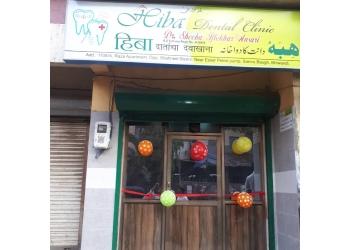 Hiba Dental Clinic