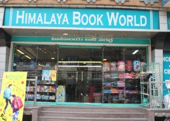 Himalaya Book World