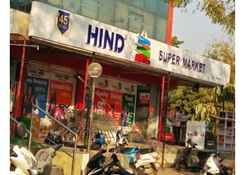 Hind Supermarket