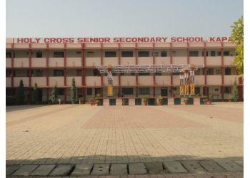 Holy Cross Senior Secondary School