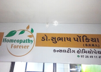 Homeopathy Forever Clinic