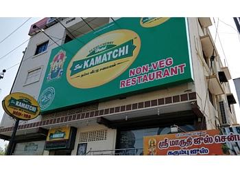 Hotel Sri Kamatchi