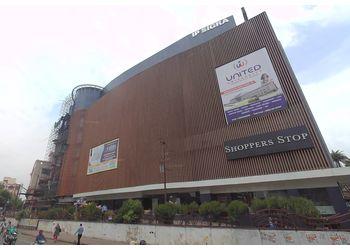 IP Sigra Mall
