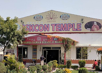 ISKCON Lucknow - Sri Sri Radha Raman Bihari Ji Mandir