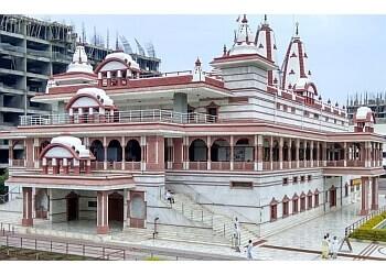 ISKCON NVCC Temple