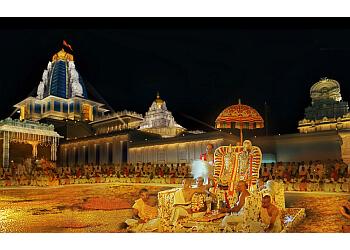 ISKCON Sri Sri Krishna Balaram Temple