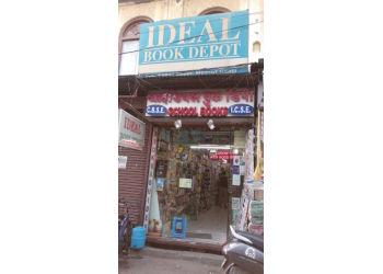 Ideal Book Depot