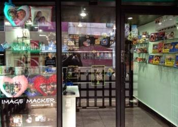 Image Macker