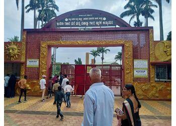 Indira Gandhi Glass House