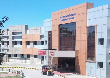 Indira Gandhi Government Medical College & Hospital