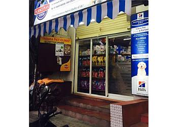 Indira Pet Clinic