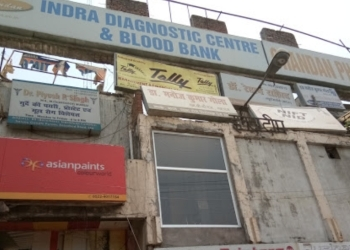 Indra Diagnostic Centre & Blood Bank Ltd.