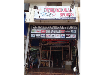 International Sports and Scientific House