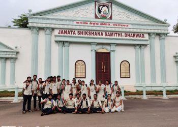 JSS Banashankari Arts, Commerce & S.K. Gubbi Science College