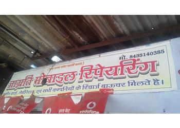 Jagrati Mobile Repairing