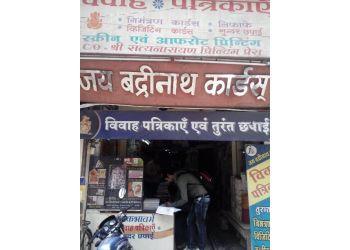 Jai Badrinath Cards And Printers