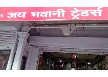 Jai Bhavani Traders