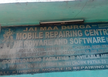 Jai Maa Durga Mobile Repairing Center