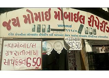 Jai Momai Mobile Repairing
