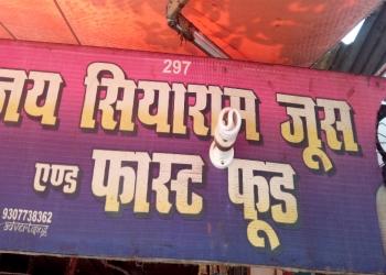 Jai Siyaram Juice & Fast Food
