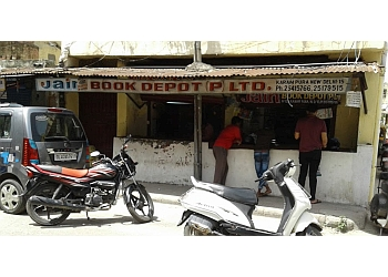 Jain Book Depot Pvt Ltd.