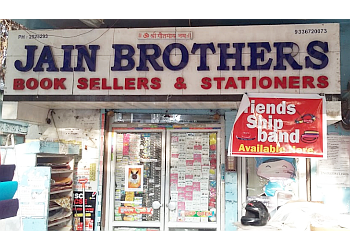 3 Best Book Stores in Kanpur - ThreeBestRated