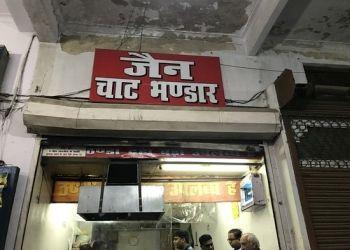 Jain Chat Corner