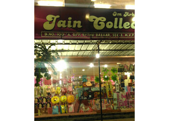 Jain Collections